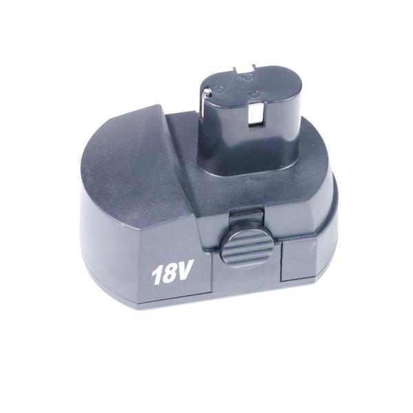 Аккумулятор для шуруповёрта 18V (с выступом)